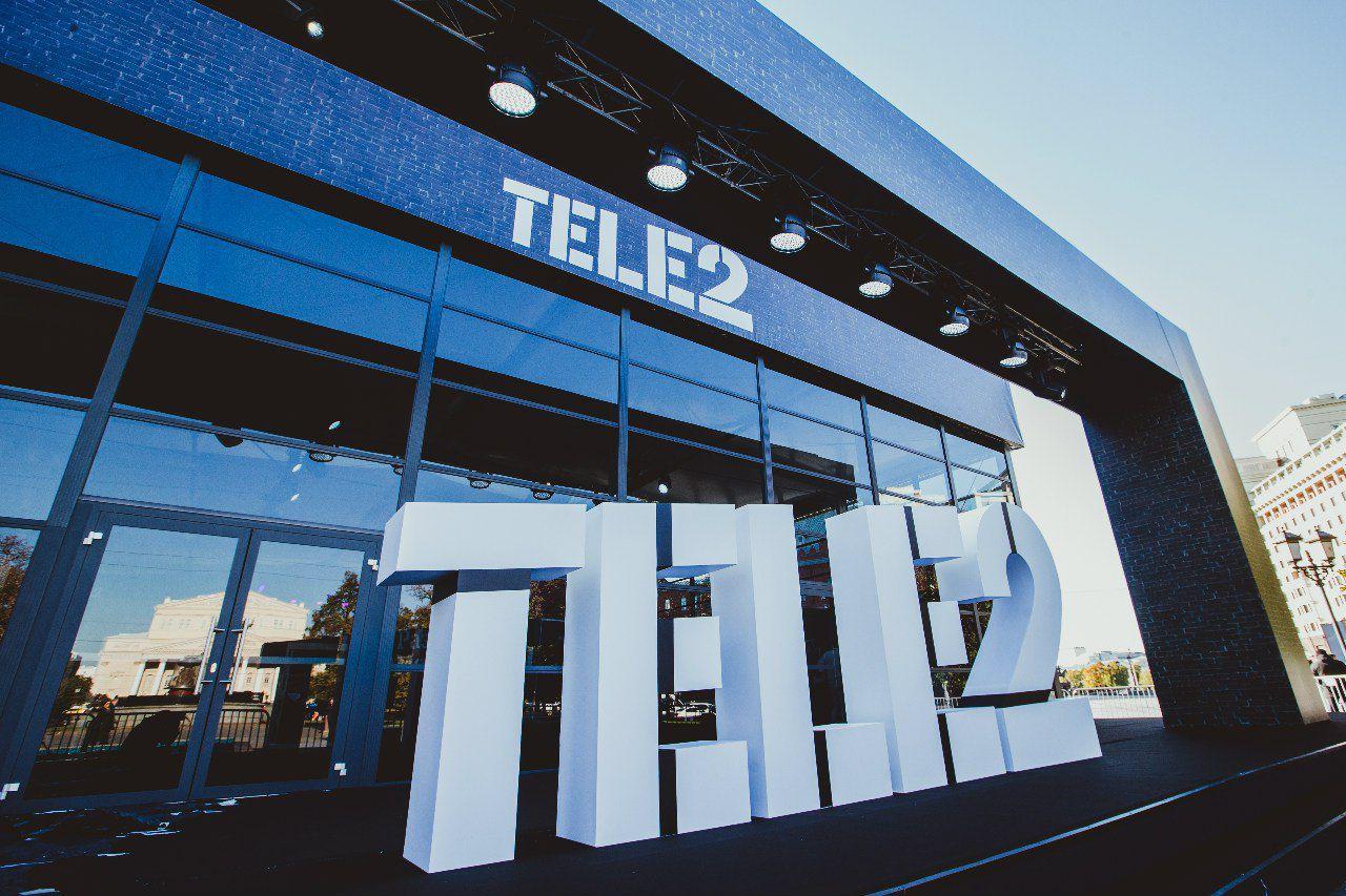 Тариф «Все на связи» от ТЕЛЕ2