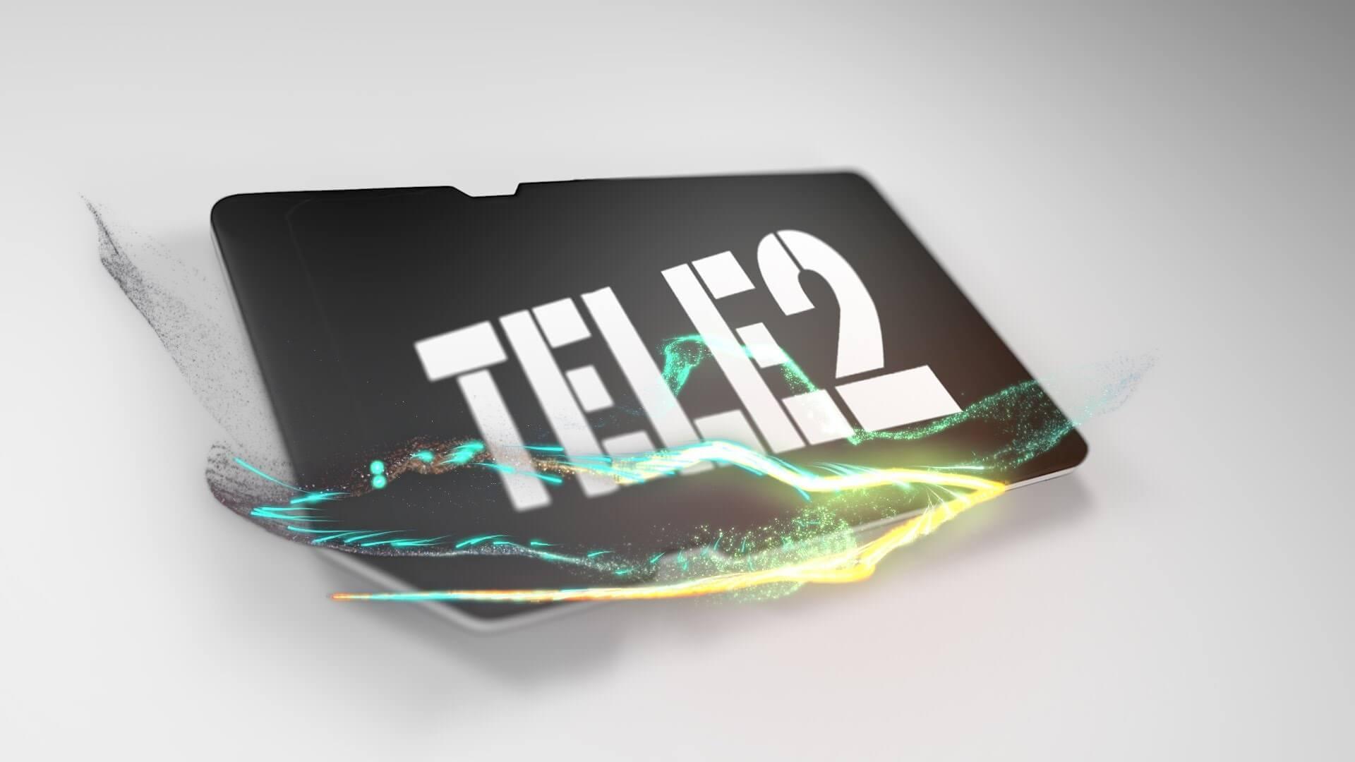 Тариф «Беспредельно чёрный» от ТЕЛЕ2