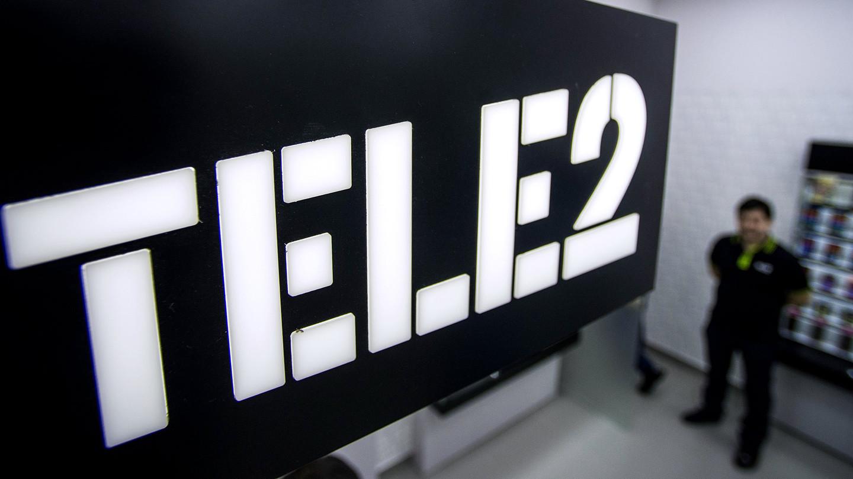 Тариф «Всё включено» от ТЕЛЕ2