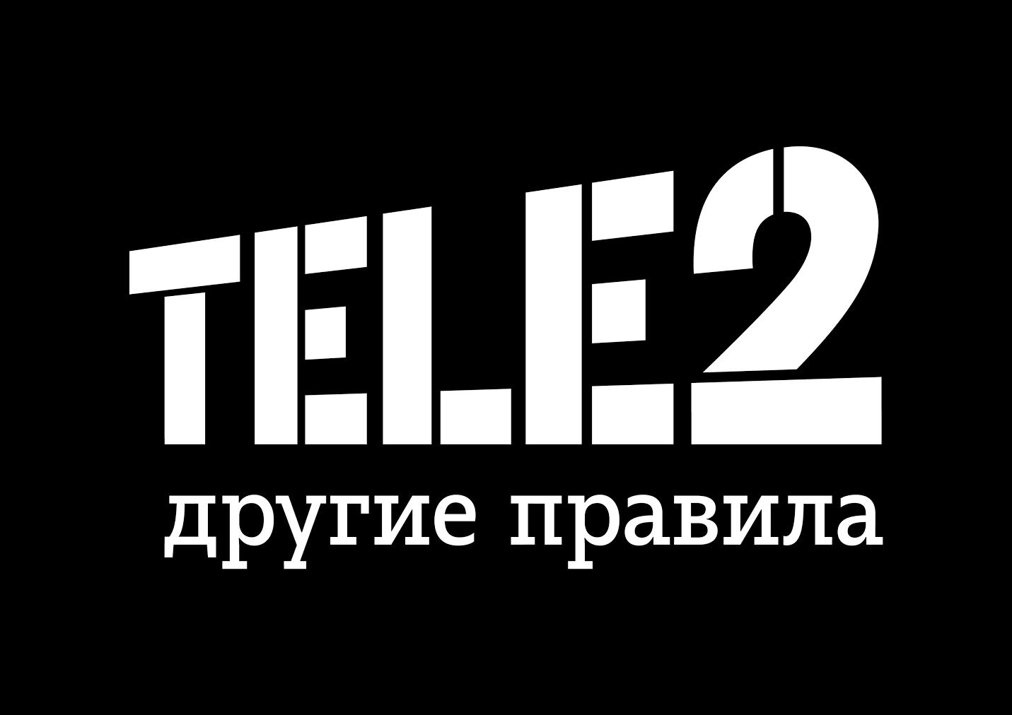 Тариф 3g+ коннект ТЕЛЕ2