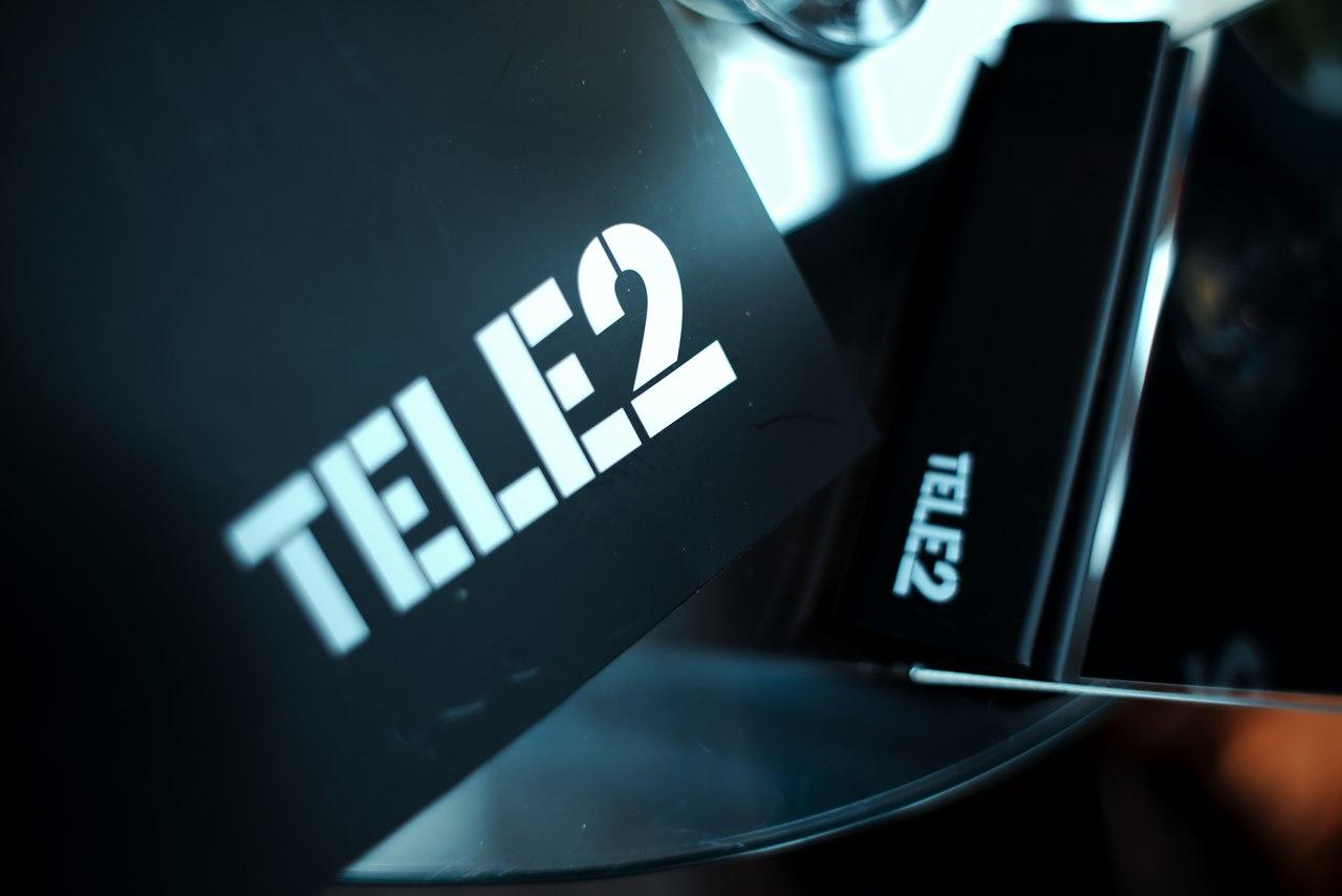 Тариф «ББС Контракт» от ТЕЛЕ2