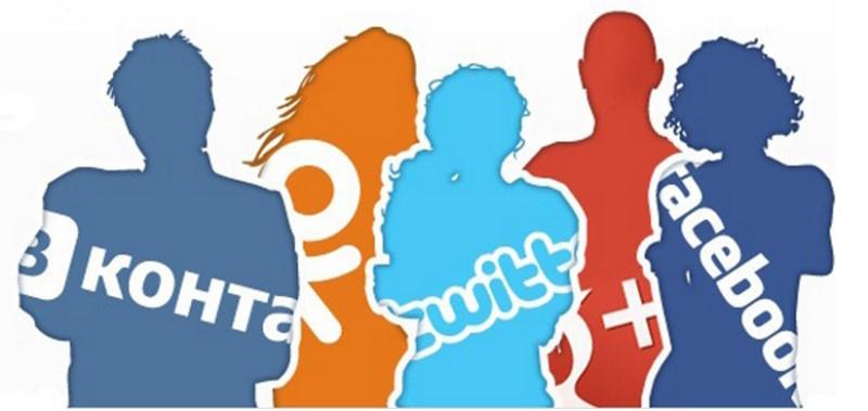 услуга социальные сети