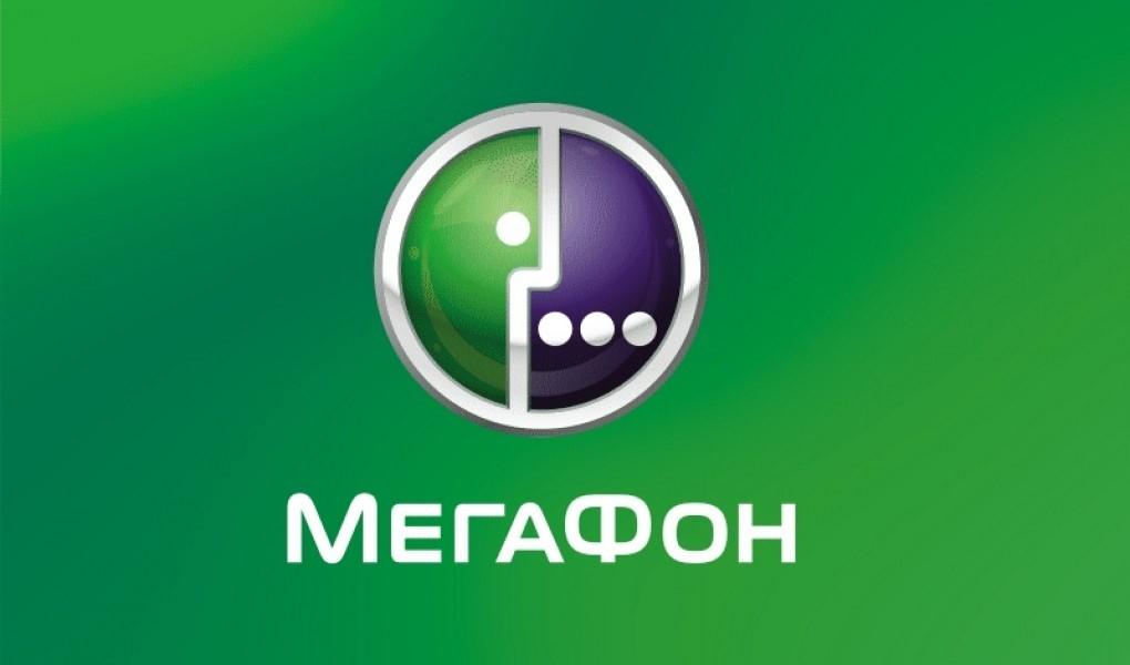 тариф для активных от мегафон