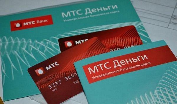 МТС Деньги Weekend - кредитная карта