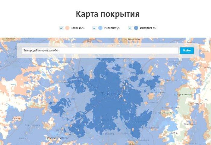 карта покрытия йоты