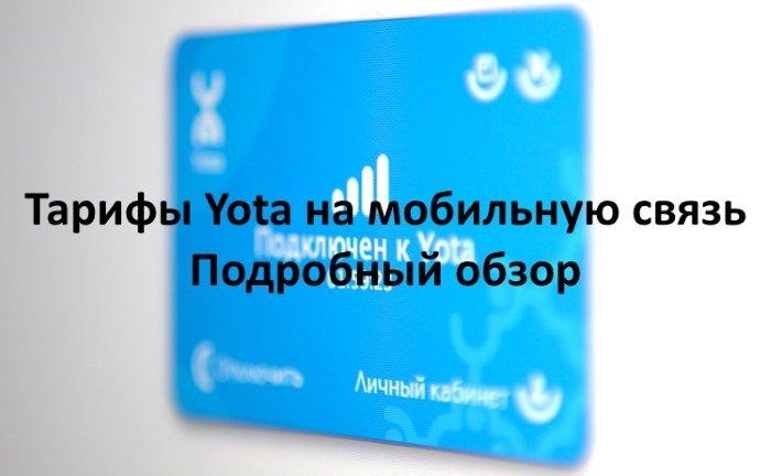 Предложения для Иваново и области