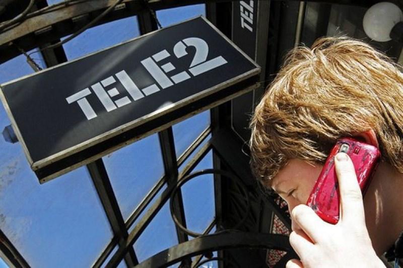 Тариф «Просто ноль» от оператора связи ТЕЛЕ2