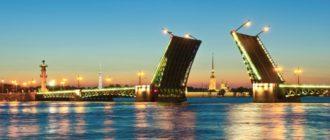 Yota в Санкт-Петербурге и Ленинградской области