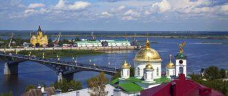 Yota в Нижнем Новгороде и Нижегородской области