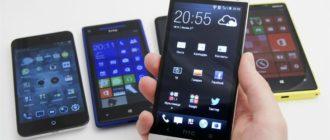 Тарифы Йота для смартфонов и телефонов