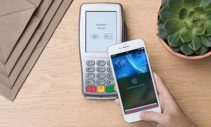 Изображение - Как положить деньги на йоту через банковскую карту kak-popolnit-balans-joty