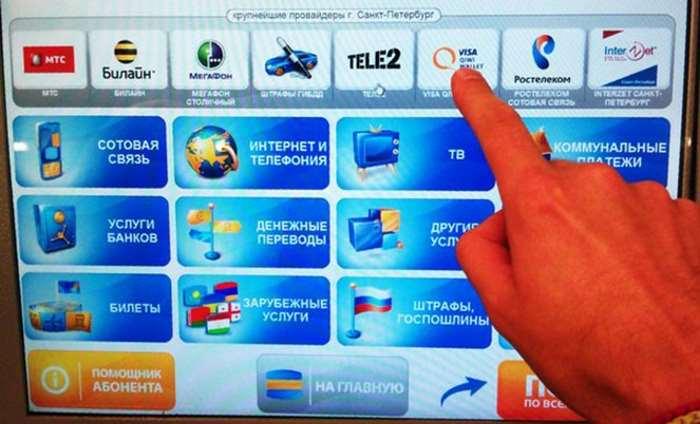Изображение - Как положить деньги на йоту через банковскую карту popolnit-jotu-cherez-terminal