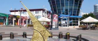 Yota в Белгороде и Белгородской области