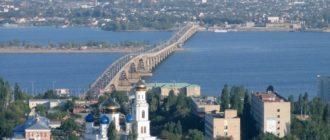 Тарифные планы Йота в Саратове и Саратовской области