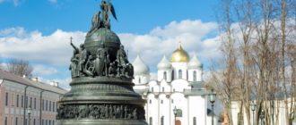 Yota в Великом Новгороде и Новгородской области