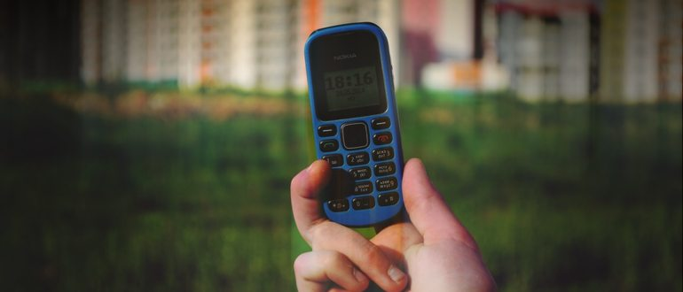 Как узнать баланс на телефоне - проверить баланс интернета на планшете, модеме, онлайн