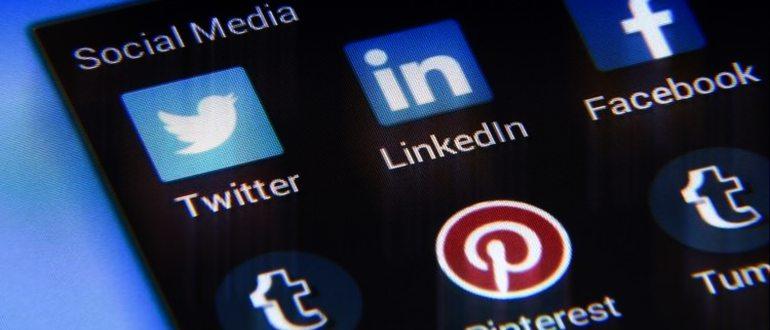 Как в Твиттере Отписаться от Неактивных Пользователей