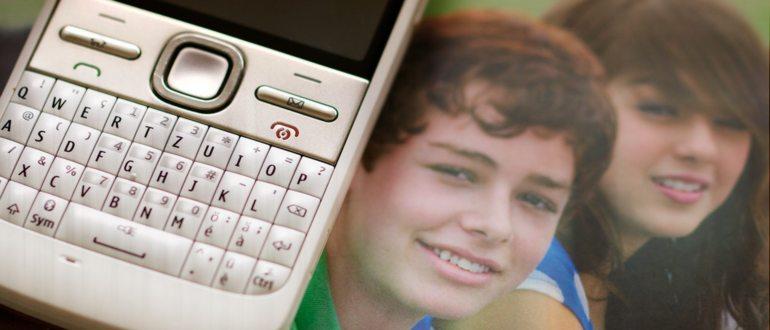Как Отписаться от Человека в Контакте с Телефона